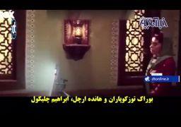 اولین تیزر فیلم «مست عشق»؛ مولانا و شمس به روایت حسن فتحی