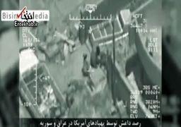 نفوذ ایران در مراکز فرماندهی ارتش آمریکا + فیلم