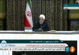 فیلم | پاسخ  روحانی به درخواست نمایندگان برای مدیریت جلسات ستاد بحران