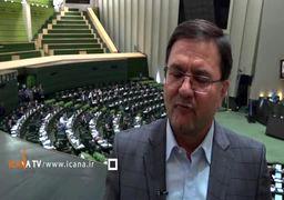 نظر دو عضو هیئت رئیسه مجلس درباره سرنوشت CFT