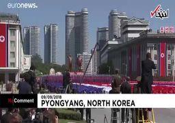 رژه نظامی ارتش کره شمالی در مقابل «کیم جونگ اون»