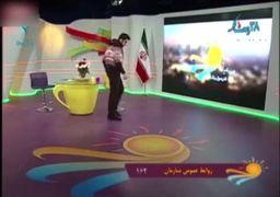 رفتار عجیب «علی ضیا» با مهمان برنامه