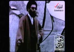اولین خطبه آیتالله خامنهای در نماز جمعه تهران
