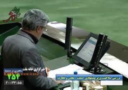 سخنان محمود صادقی در جلسه رای اعتماد به وزرای پیشنهادی