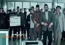 نظر نمایندگان مجلس بعد از دیدن فیلم «مارموز»