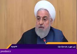 فیلم | روحانی: در پایان ۶۰ روز به نتیجه نرسیم، گام سوم کاهش تعهدات را برمیداریم/ شعارمان تعهد در برابر تعهد است