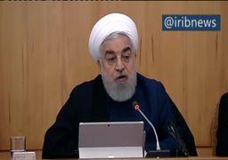 روحانی: اگر آمریکا دنبال مذاکره است، فشارها را متوقف کند + فیلم
