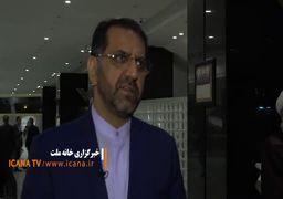 واکنش نمایندگان مجلس به پیشنهاد ترامپ برای مذاکره با ایران