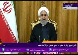 فیلم | واکنش روحانی به عدم صدور ویزا برای هیئت ایرانی از سوی آمریکا