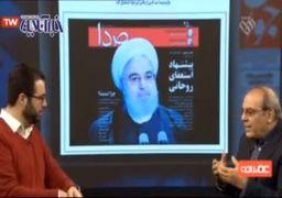 فیلم | پاسخ جنجالی عباس عبدی روی آنتن زنده درباره استعفای دولت روحانی