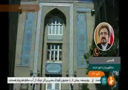وزارت خارجه «خروج کارمندان برخی سفارتخانهها در ایران» را تکذیب کرد