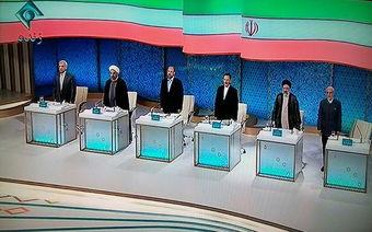 پوشش زنده اولین مناظره انتخاباتی / اولین مناظره کاندیداها پایان یافت