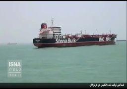 نخستین فیلم منتشرشده از نفتکش انگلیسی توقیف شده در خلیجفارس
