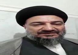 عذرخواهی امام جمعه ایرانشهر درباره ویدیوی حاشیه ساز+فیلم