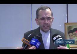 فیلم | واکنش صریح ایران به درخواست آمریکا برای گفتگوی بدون قید و شرط
