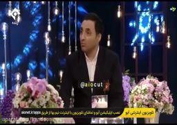 فیلم | قطع صحبتهای انتقادی امیرحسین رستمی در برنامه زنده شبکه یک