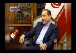 فیلم | محمدجواد ظریف و وزارت خارجهایها پرسپولیسیاند؟