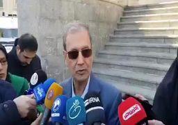 فیلم   توضیح ربیعی درباره شایعات استعفا در دولت