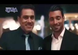 فیلمی از مراسم عروسی بازیکن پرسپولیس  باحضور همتیمیها