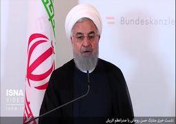 کنفرانس خبری مشترک حسن روحانی و صدر اعظم اتریش