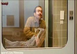 فیلم | واکنش دبیر شورای عالی امنیت ملی به ویدئوی رقصهای پزشکان و پرستاران در روزهای قرنطینه کرونا