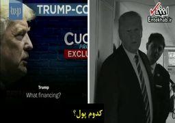 چهار دروغ دونالد ترامپ به روایت واشنگتن پست