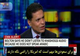 فرید زکریا: چرا عربستان را نماینده سیاست خارجی خود در خاورمیانه کردهایم؟