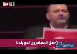 پاره کردن پرچم ترکیه توسط نماینده یونان در پارلمان اروپا +فیلم