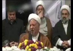 مرحوم هاشمی در آخرین سخنرانی خود چه گفت؟