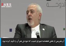 پاسخ ظریف به سوالی درباره چشمانداز مذاکره ایران و آمریکا