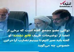 پالرمو در انتظار نظر مجمع تشخیص