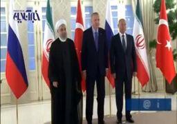مدل دست دادن روحانی، پوتین و اردوغان +فیلم