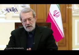 ویدئو/ روایت لاریجانی از استعفای ظریف