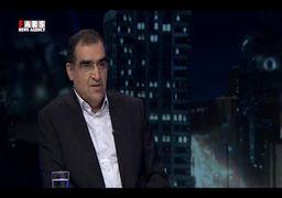 واکنش وزیر بهداشت به مسئله فرار مالیاتی پزشکان