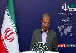 سخنگوی دولت دعوت ترامپ از ظریف را تائید کرد +فیلم