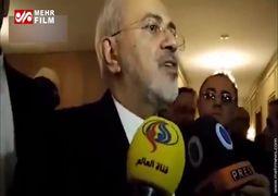 ظریف پس از ورود به وین: انتظار دارم اروپاییها تعهدات قابل اجرا بدهند