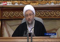 درخواست آملی لاریجانی از رهبری
