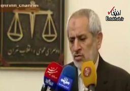 جزئیات دستگیری مدیرعامل «سکه ثامن» از زبان دادستان تهران