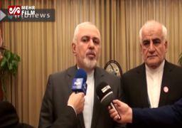 ویدئو/ ظریف: نجات برجام وظیفه جامعه بینالمللی است