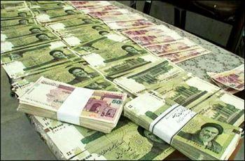 کارمزد جدید در دستور کار بانک ها