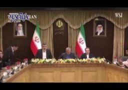چرا ایران راه مذاکره مشروط را حتی برای آمریکا باز گذاشت؟ +فیلم