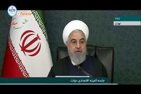 فیلم | درخواست روحانی از رهبری برای برداشت یک میلیارد دلاری از صندوق توسعه برای مقابله با کرونا
