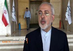 احتمال خروج ایران از برجام / فیلم