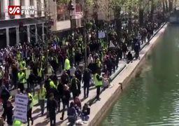 بیستویکمین هفته تظاهرات جلیقهزردهای فرانسه
