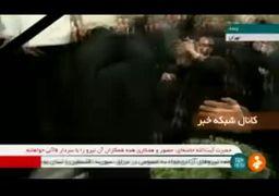 تجمع در مقابل دفتر سازمان ملل در تهران +فیلم