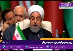 ویدئو| روحانی: از هرگونه ابتکار عمل مبتنی بر گفتوگو و احترام متقابل استقبال میکنیم