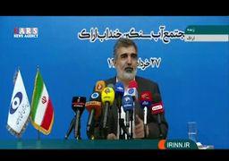 دو سناریو غنیسازی ایران پس از پایان مهلت برجامی اروپا / فیلم