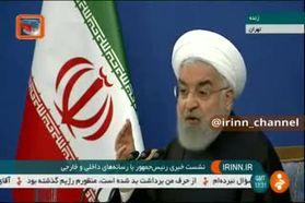 فیلم| پاسخ روحانی به علت عدم تعلیق پروازها در شب حمله به عینالأسد