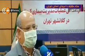 به زودی محدودیت های کرونایی جدیدی در تهران اعمال خواهد شد/ نامه 6 بندی به ستاد ملی کرونا