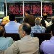 شمارش معکوس برای باز شدن نمادهای بانکی در بورس